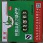 兰州绿片不锈钢管专用锋利型切割片 355*2.5*25.4提供贴牌加工