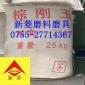 厂家直销60#棕刚玉金刚砂铁砂除锈砂喷砂机专用砂