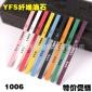 台湾YFS超级纤维油石、玉石 五金 抛光纤维油石1006 150#-1200#